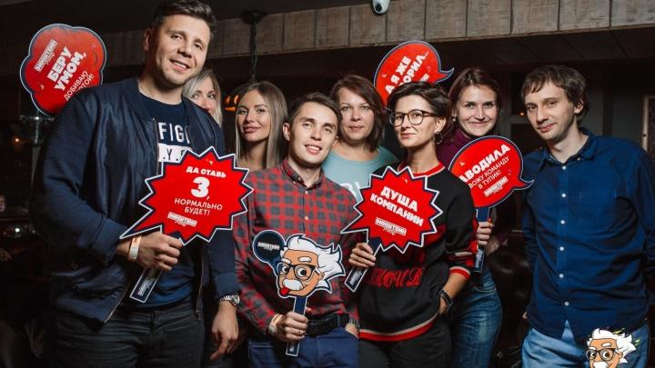 Справимся без Вассермана: в Новосибирске есть интеллектуальные игры для обычных людей, а не знатоков