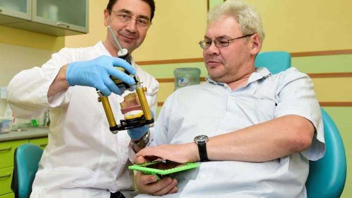 Найдены максимально выгодные цены на имплантацию