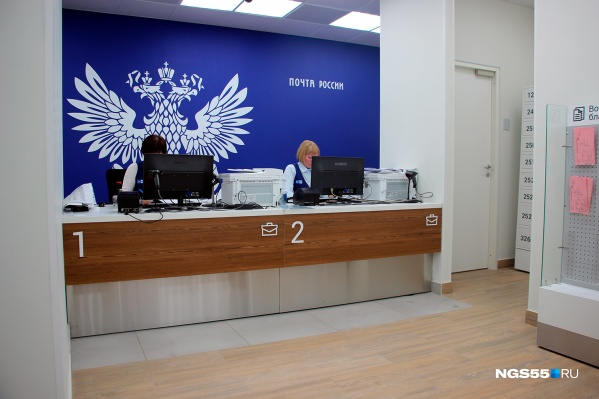 4, 5, 11 и 12 мая почтовые отделения будут работать, как в обычные будние дни
