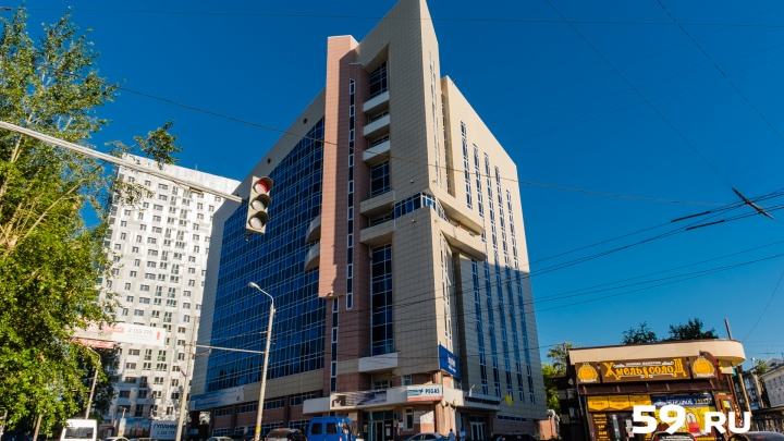 «Арендаторы останутся в своих офисах»: в Перми бизнес-центр на Куйбышева выставили на продажу