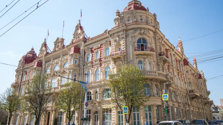 13 человек прошли первый этап конкурса на должность сити-менеджера Ростова