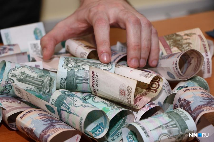 25-летний нижегородец похитил убанка неменее 20 млн руб.