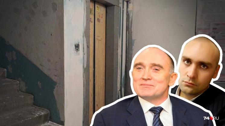 В деле о сговоре на торгах по ремонту лифтов нашли след бывшего губернатора