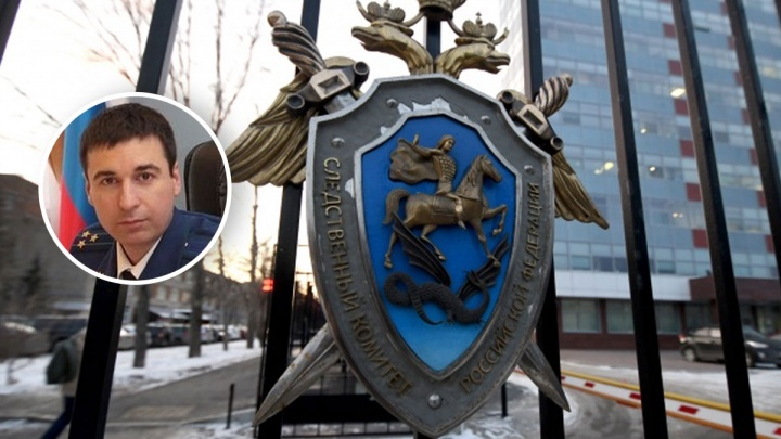 Чайка отстранил от работы заместителя прокурора Свердловской области, связанного с делом о взятке в СК