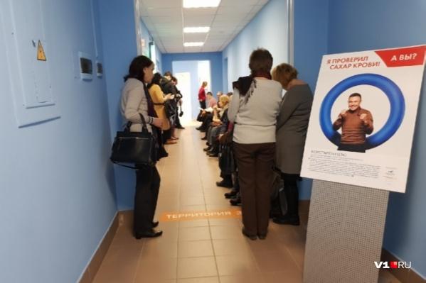 В Волжском на карантин закрыты девять классов