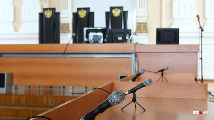 В Самаре будут судить чиновника, из-за которого устраивали обыск в администрации Октябрьского района