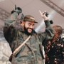 «Начнём праздновать за неделю»: Тимати поздравит челябинцев с Днём города
