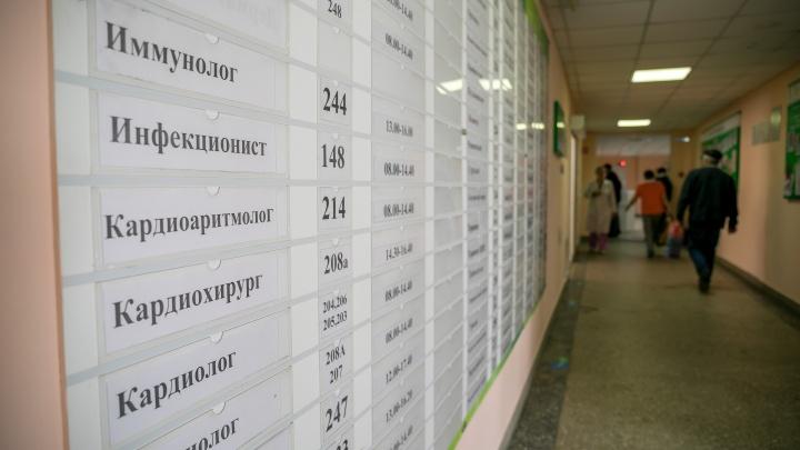 Назван график работы медучреждений в новогодние праздники