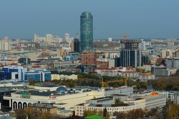 "Ранее мы писали, что&nbsp;в <a href=""https://www.e1.ru/news/spool/news_id-66264511.html"" target=""_blank"" class=""_"">генплане Екатеринбурга нашли место под «Экспо-2035»</a>&nbsp;"