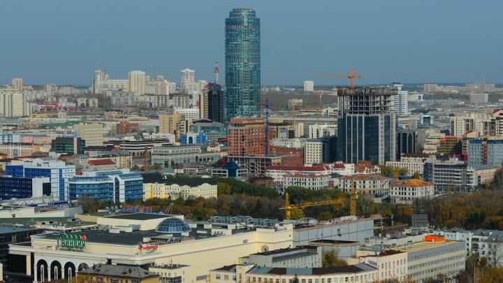 «В транспортном отношении новый генплан — это революция»: урбанист — о плане развития Екатеринбурга