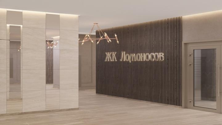 Забудьте о Москве: в Новосибирске появился свой «Ломоносов»