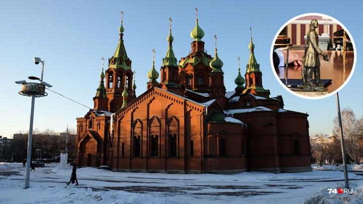 С царским размахом: каким будет памятник Александру II в Челябинске и нужен ли он городу