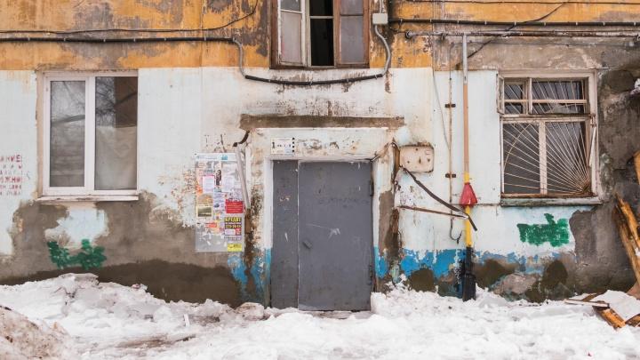 Дом на Циолковского, 14: когда-то здесьжили начальники машзавода, а сейчас это жилая аварийка