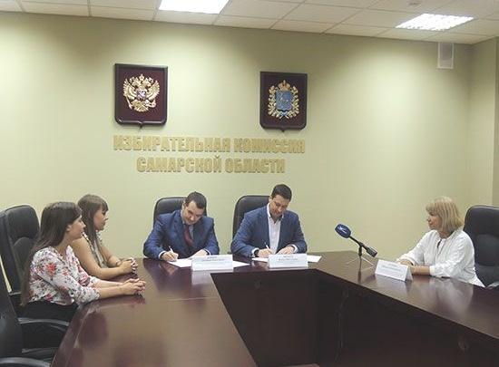 Двум кандидатамна пост главы Самарской области отказали в регистрации