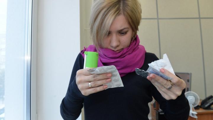 В Екатеринбург поступило 40 000 бесплатных доз вакцины от гриппа