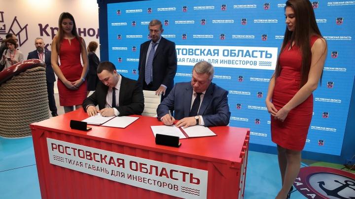 Маловато будет: Ростовская область подписала на инвестфоруме соглашения на 44,5 миллиарда рублей