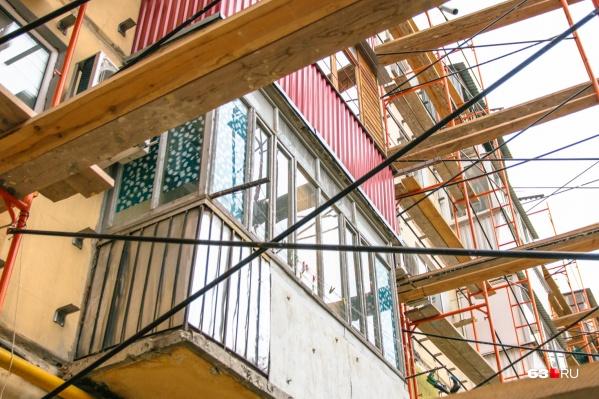 На капитальный ремонт своего дома жители области должны платить в «общий котел»