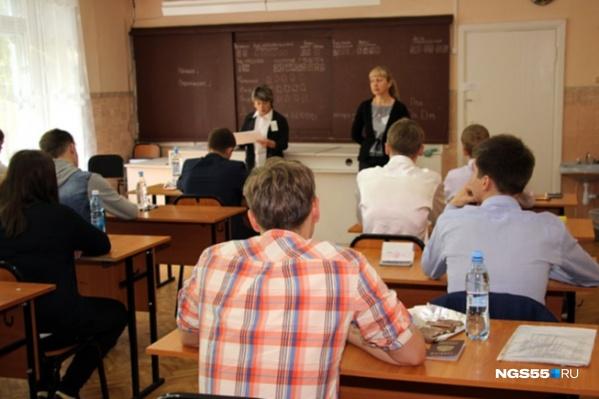 В Омской области размер компенсации учителям устанавливало региональное министерство образования