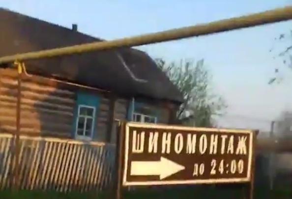 «Машина пожарных не прошла»: жительница Башкирии считает, что её дом сгорел по вине газовиков
