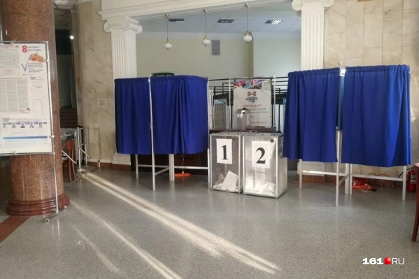 На выборы в области пришла пятая часть избирателей