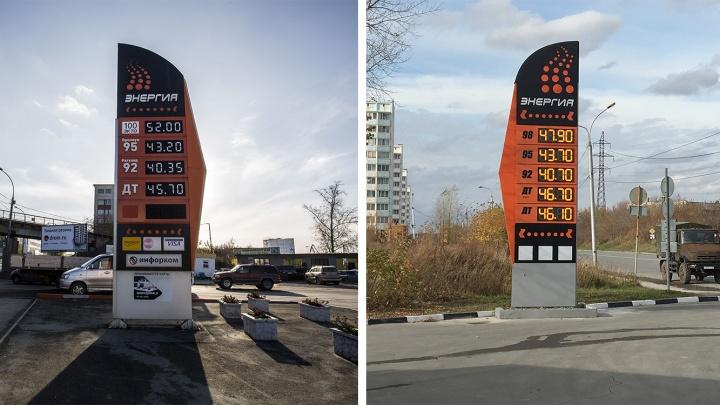 На новосибирских АЗС подорожали бензин и дизельное топливо