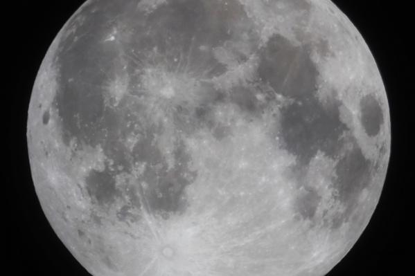 Луна на момент начала затмения