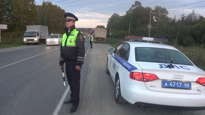 Свердловские полицейские задержали за выходные 155 пьяных водителей