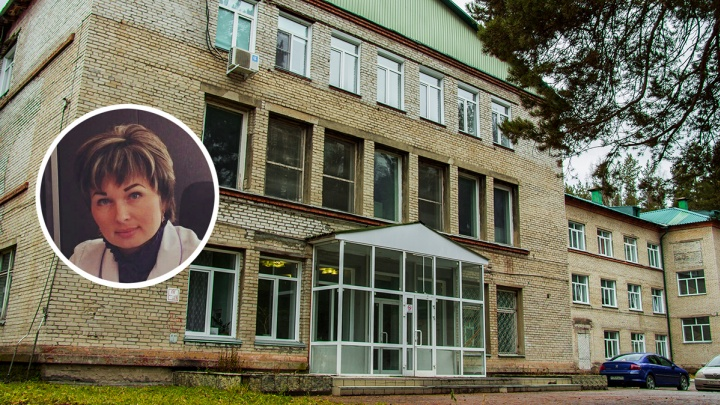 Бывшая руководительница ЦКБ СО РАН получила реальный срок за растрату
