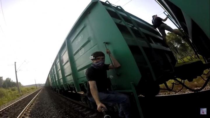 Молодые зацеперы проехались между вагонов поезда от Заозерного до Красноярска