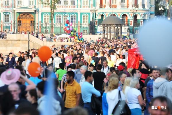 Весь город сегодня отмечает день рождения Екатеринбурга