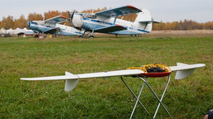 «Ростелеком» займется аэрофотосъемкой земель Самарской области