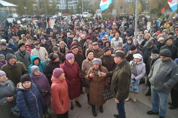 Местом для акции протеста самарцы выбрали сквер у «Ракеты»