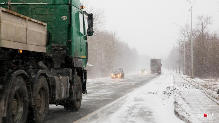 Видимость будет минимальной: на М-8 выпустили экстренное предупреждение о состоянии дороги