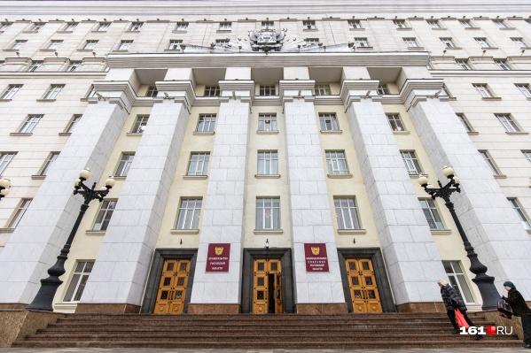 Последние закупки правительства обойдутся в 35,3 миллиона рублей