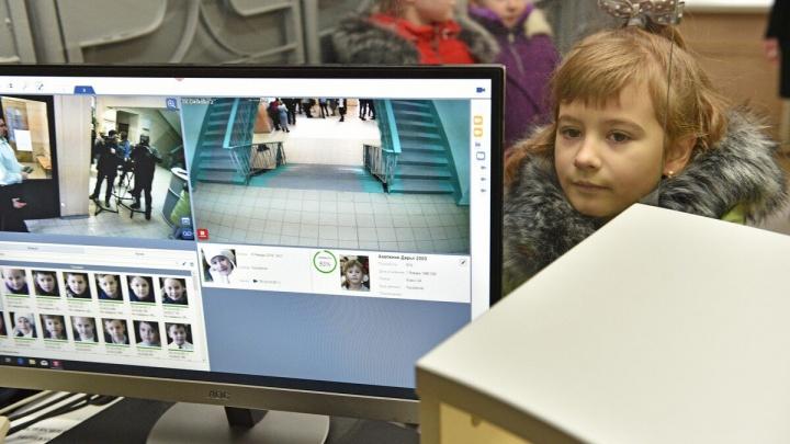 Первые в стране: на уникальную систему безопасности в школах и садах потратят 13 миллионов рублей