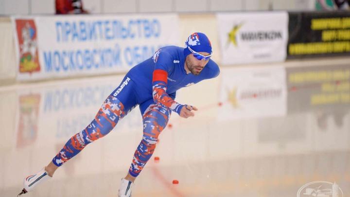 Архангельский конькобежец Александр Румянцев взял золото на чемпионате России