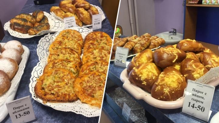 Родители заподозрили, что мэру Ярославля пирожки в школьной столовой продали дешевле, чем ученикам