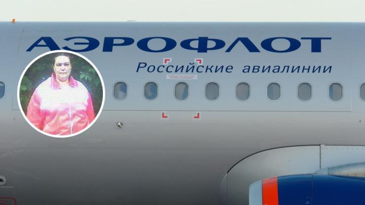 В Волгограде «заминировали» международный авиарейс Москва — Нью-Йорк