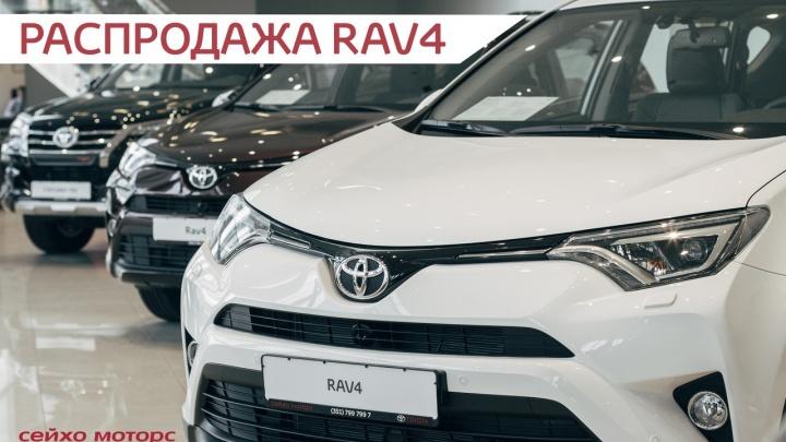 Как машина времени: «Тойота Центр Челябинск Восток» начал работу по ценам 2017 года