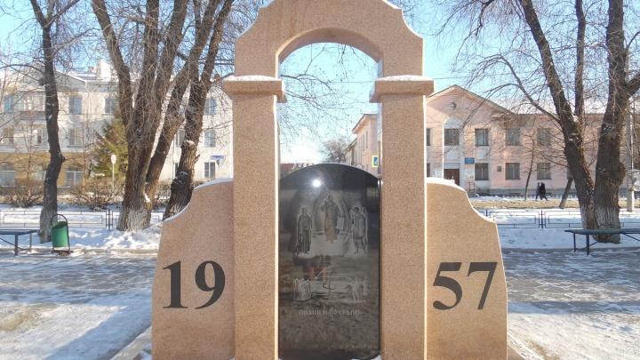 Под Челябинском вандалы стащили колокол с памятника ликвидаторам чернобыльской аварии