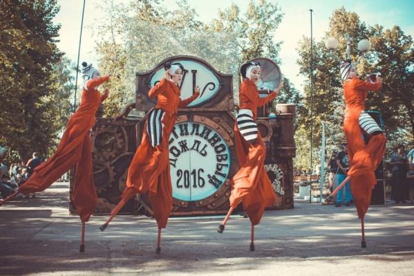 Фестиваль должен был пройти в Самаре уже в восьмой раз
