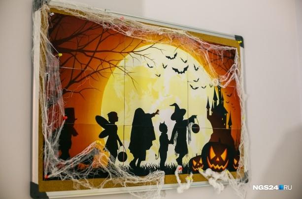 Красноярцы начали отмечать Хеллоуин и делятся жуткими образами в соцсетях