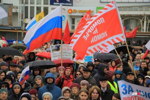По оценке корреспондента 29.RU, на митинг пришли примерно две тысячи северян