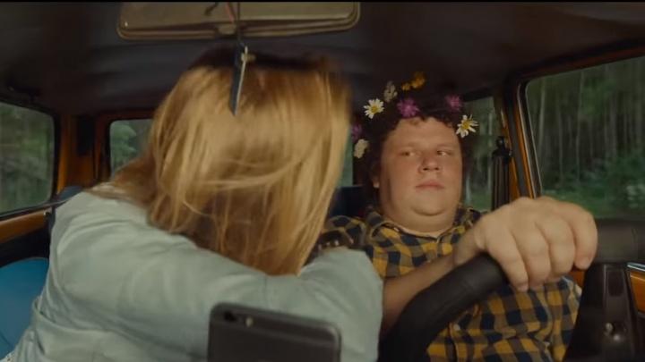 Актёр из Екатеринбурга снялся со Шнуром в комедии о похудении