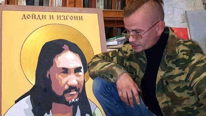 Новосибирский художник продал на аукционе портрет якутского шамана