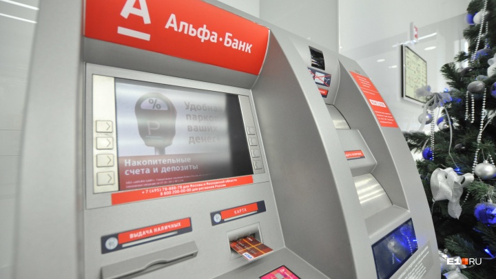 «Положил 30 тысяч, на балансе 0»: в работе Альфа-банка произошел массовый сбой