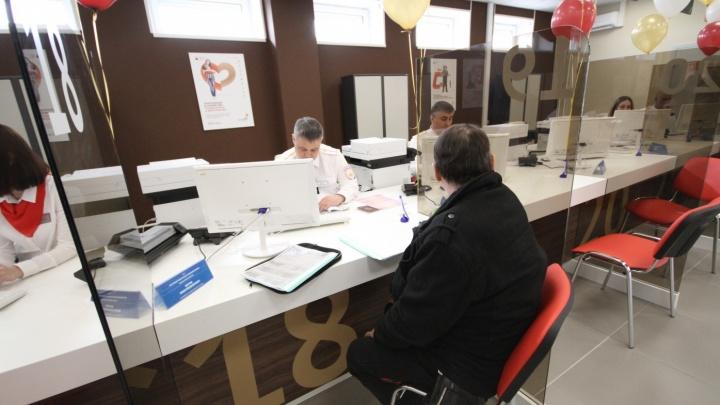 Челябинские центры регистрации машин остановили работу из-за сбоя программного обеспечения