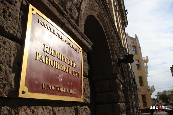 В Кирвоском районном суде — кадровые перестановки