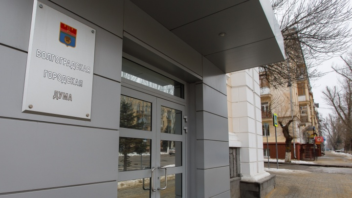 «Успеть за 38 секунд»: волгоградские депутаты повысили на 25% проезд и выделили 20 миллионов на СМИ