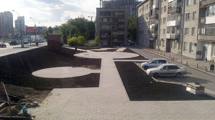 На Кошурникова откроют сквер с Wi-Fi и камерами видеонаблюдения